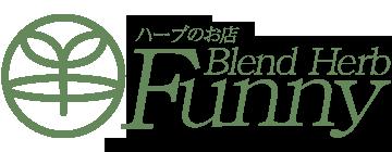 ハーブのお店 Blend Herb Funny
