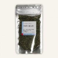 sht-pepper-2014-0202
