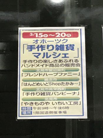 S__4341765