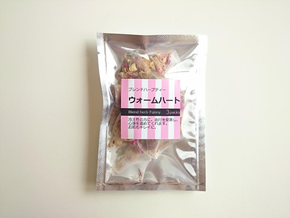 bht-rva-2014-0202-3packs
