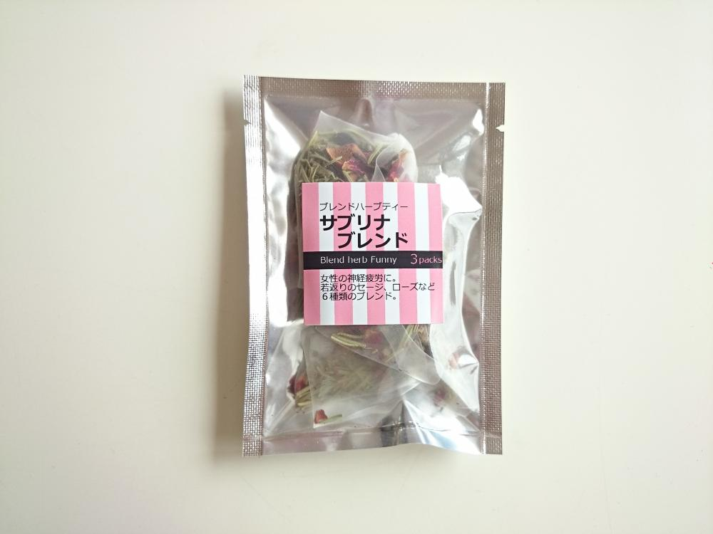 bht-is-2014-0202-3packs