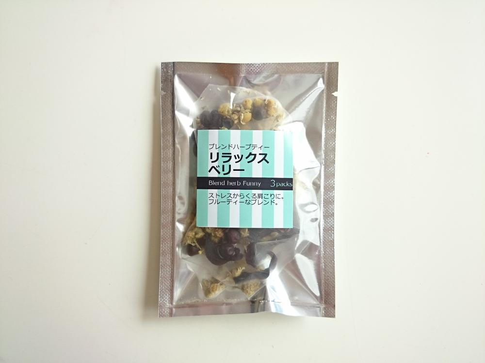 bht-relb-2014-0202-3packs