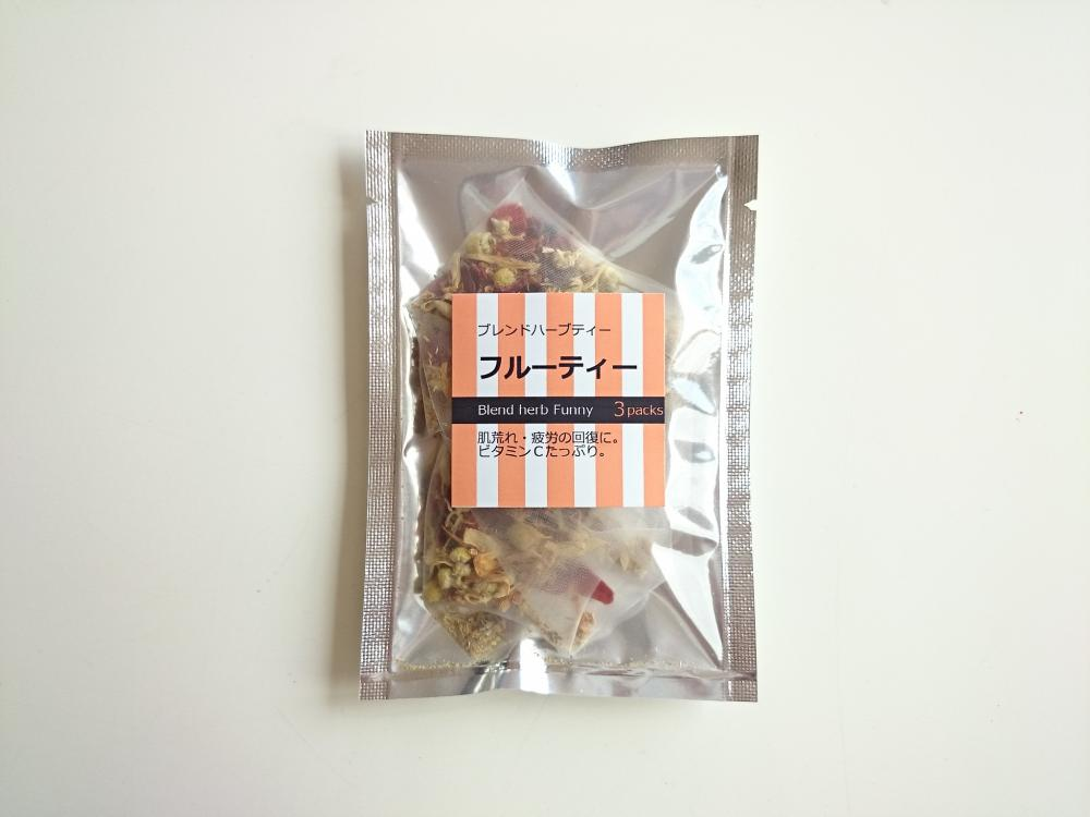 bht-frtea-2014-0202-3packs