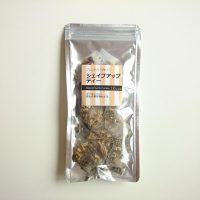 bht-su-2014-0202-3packs