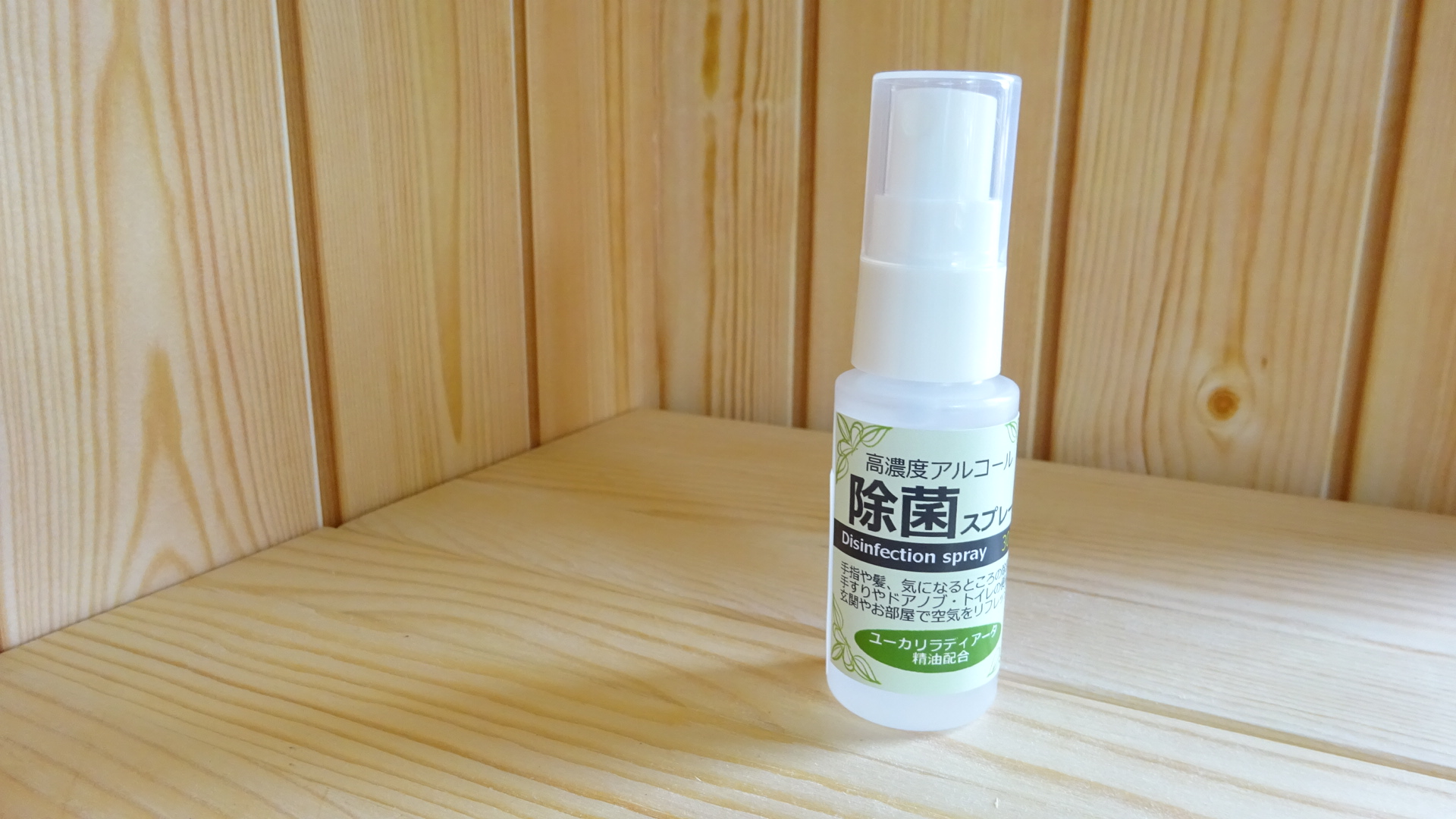 antibacterial-spray-eucalyptus