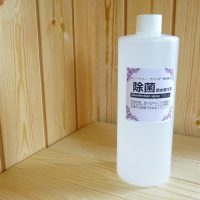 antibacterial-spray-teatree-lavender