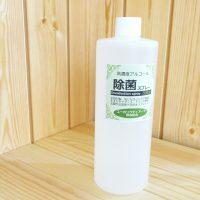 antibacterial-spray-eucalyptus