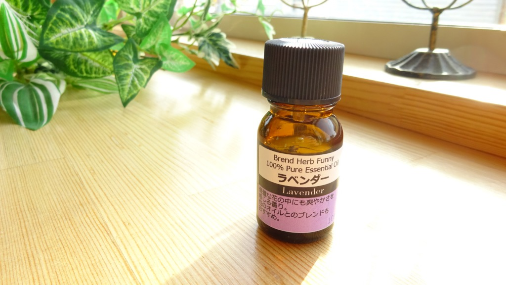 essen-oil-ravender-2014-0220