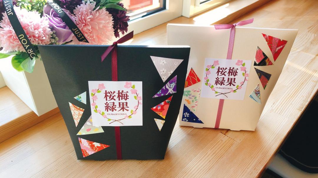 gift160112-e-sku